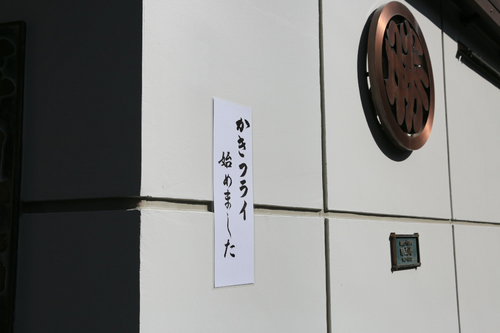 738A1306s1.jpg